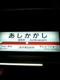 050110_21300001.jpg