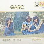 garo007b1